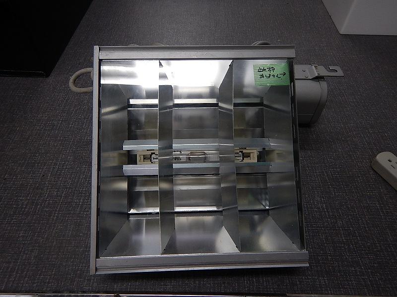 画像1: 【リユース品】【ライト】メタルハライドランプレフムーブ250Wブルー球(発送可能)(熱帯魚)(中古)(アクアリウム用品) (1)