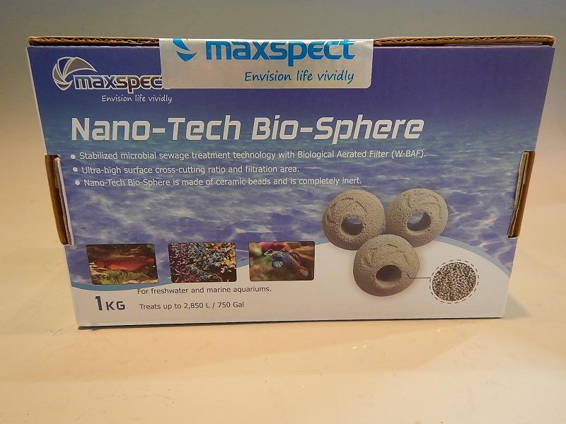 画像1: 《予約販売中 7月頃入荷予定》【飼育用品・器具】【ろ過材】マックススペクト バイオスフィア Bio-Sphere 1K(淡水海水用) (1)