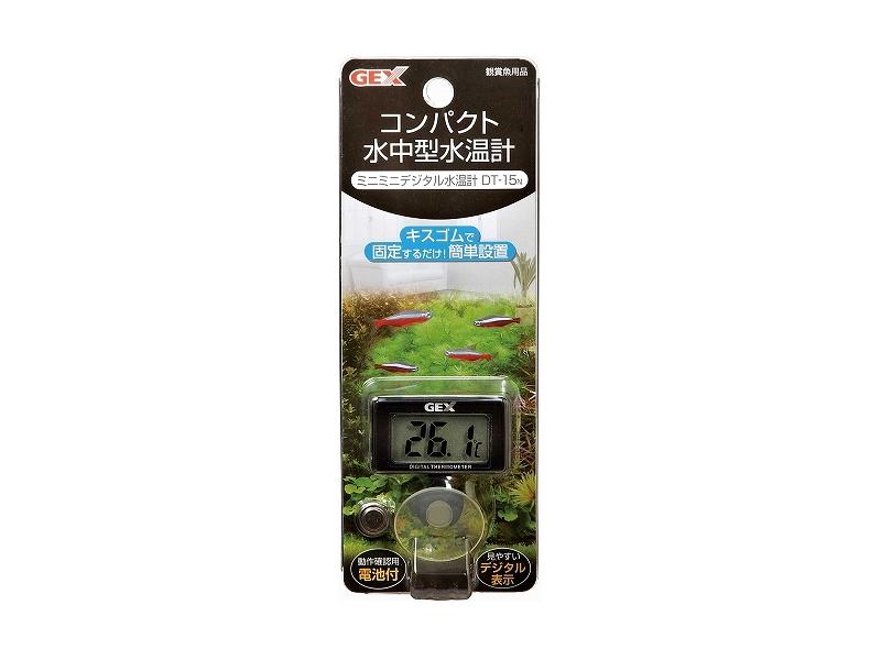 画像1: 【飼育用品・器具】【水温計】GEX ミニミニデジタル水温計 DT-15N(コンパクト水中型)(淡水 海水用) (1)